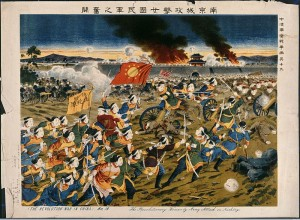 Revolutionary armies capture the city of Nanking
