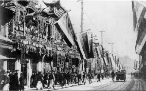 Republican flags on the streets of Shanghai following the city's capture by revolutionary armies