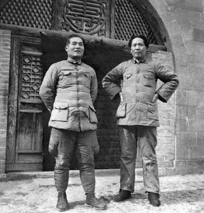 Mao Zedong and Zhang Guotao in Yan'an