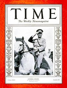 Chiang on the cover of Time magazine in 1933