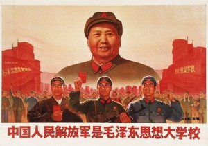 "Cultural Revolution propaganda poster depicting Mao Zedong, above a group of soldiers from the People's Liberation Army. The caption says, ""The Chinese People's Liberation Army is the great school of Mao Zedong Thought."""