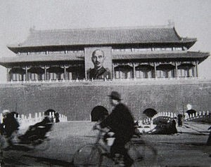 Chiang's portrait at Tiananmen Square