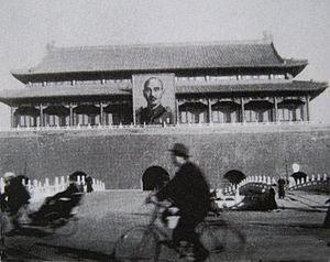 Chiang's portrait at Tiananmen Square