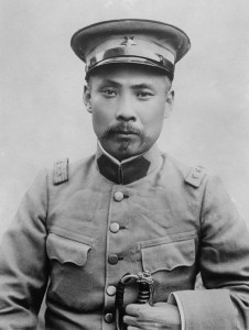 Duan Quirui, the warlord who promised Shandong to the Japanese
