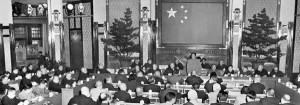 Mao making a speech launching the Hundred Flowers Campaign