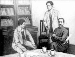 Li Dazhao with Comintern agent Voitinsky
