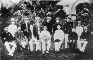 The Singapore branch of the Tongmenhui with Sun Yat-sen (front row, centre)