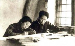 Mao and his wife Jiang Qing in Yan'an
