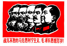 Chinese propaganda poster showing Mao as the successor of other Communist thinkers (Marx, Engles, Lenin, Stalin)