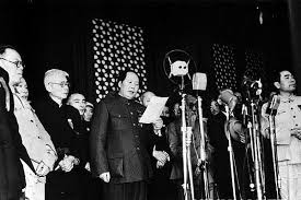 Mao proclaiming the founding of the People's Republic of China