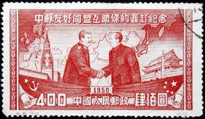 A Chinese stamp from 1950 depicting Mao with Stalin, the leader of the USSR