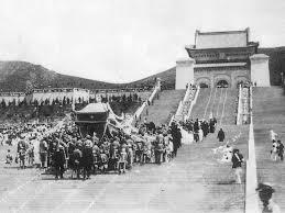 Funeral of Sun Yat-sen