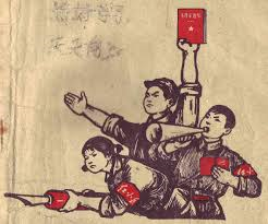Red Guards on the cover of an elementary school textbook from Guangxi